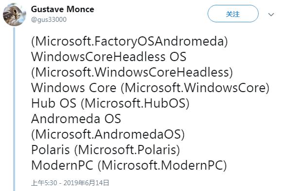 Windows Lite项目疑似被砍?或已更名为ModernPC的照片 - 2
