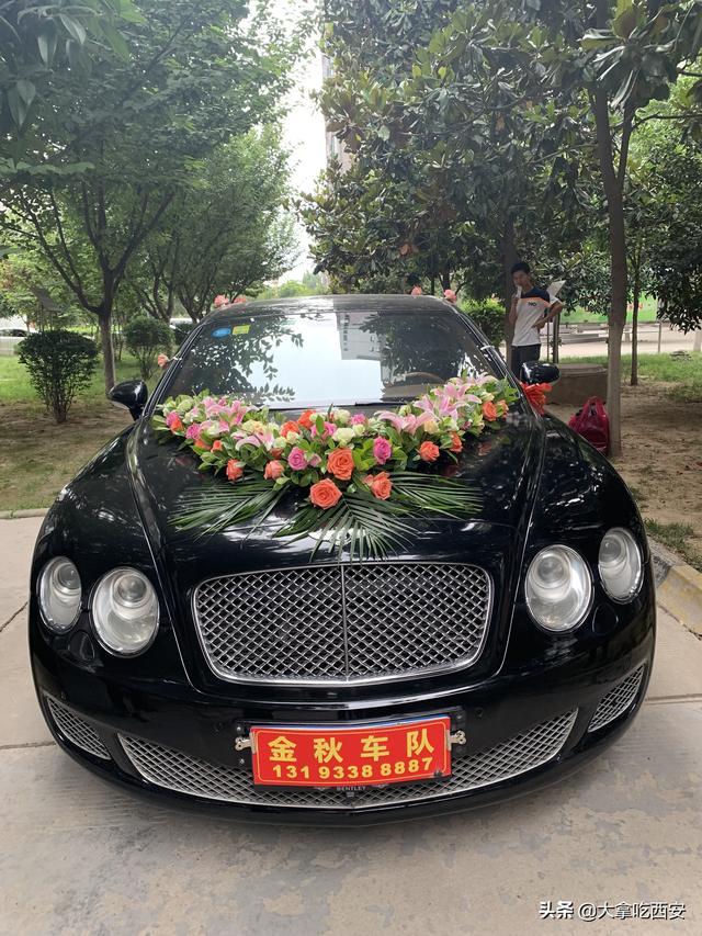 在西安宾利婚车租一天多少钱 婚车租赁有哪些注意事项