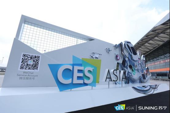 CES Asia 2019全回顾:看而立之年的苏宁如何俘获年轻人