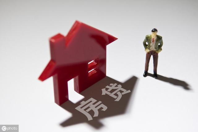 人民銀行出手干預:提高房貸利率最低值!_中國人民銀行貸款基準利率