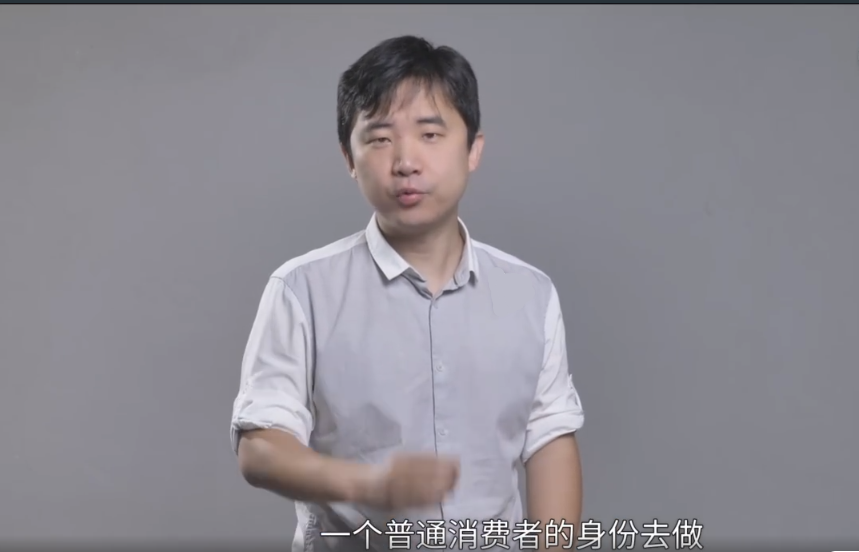 爱否创始人彭林辞职起诉华为:要注明拍月亮用算法的照片 - 3