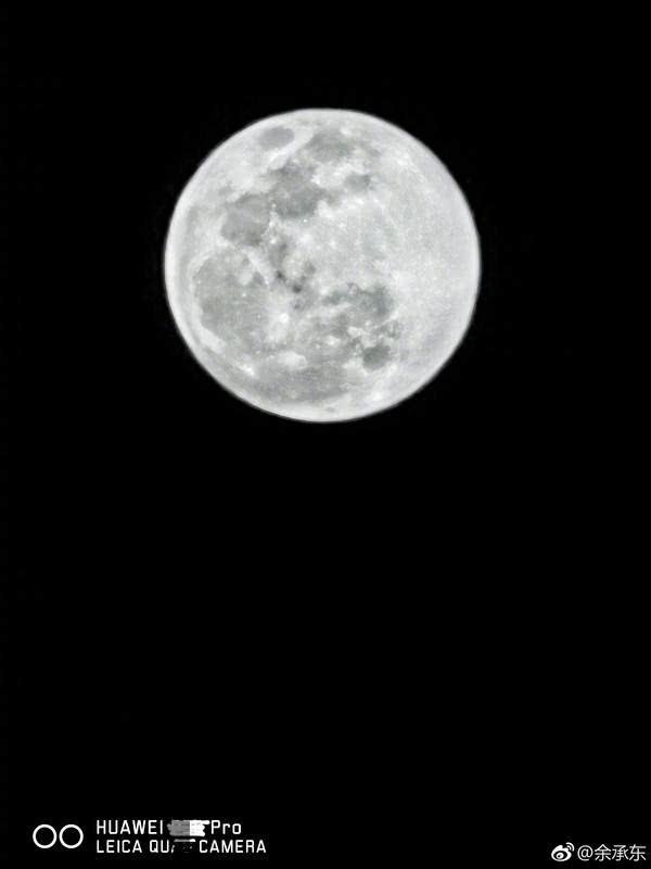 爱否创始人彭林辞职起诉华为:要注明拍月亮用算法的照片 - 5