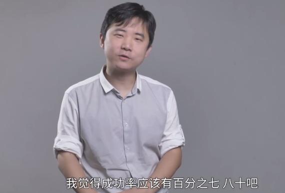 爱否创始人彭林辞职起诉华为:要注明拍月亮用算法的照片 - 4