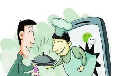 行业新军——外卖订餐系统 - 第2张    云快卖新手学院