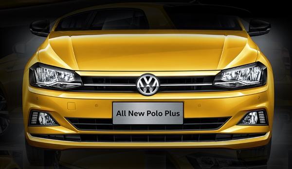 尺寸暴增叫板飞度 大众全新Polo Plus今日上市