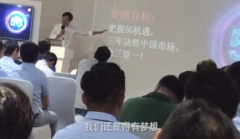 """雷軍稱要""""三年決勝中國市場"""""""