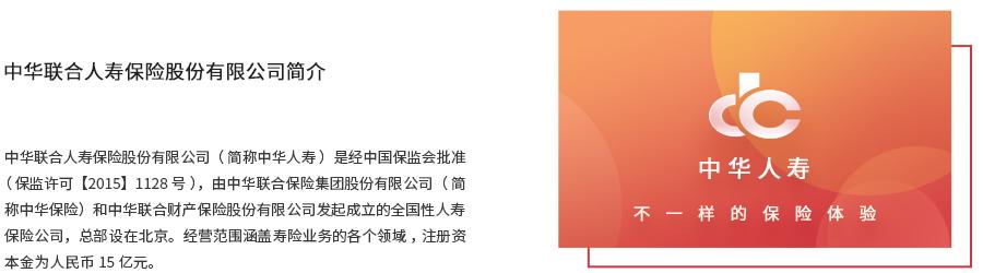 以文化搭臺,分享端午喜悅—中華人壽端午節特別活動圓滿落幕