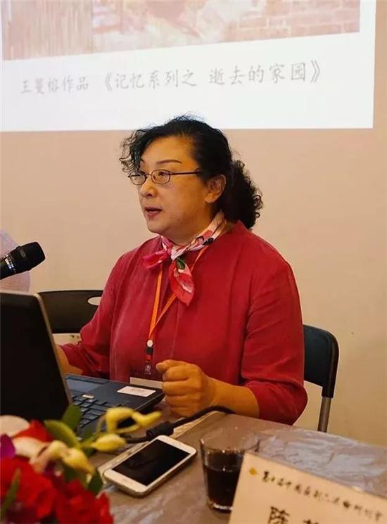 第十届中国画《新六法论》研讨会圆满成功!