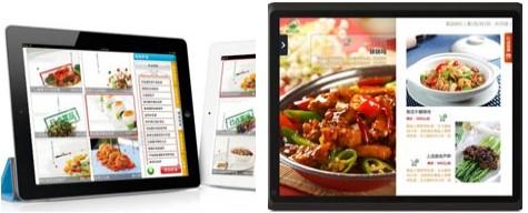 让商家省心顾客放心的餐厅点餐系统 - 第2张  | 云快卖新手学院