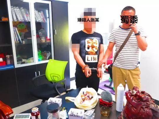 芜湖惊现色魔,网购迷药性侵多名女子,竟无一人报警