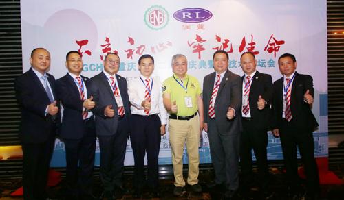 2019年6月15日,2019绿色酒店工程协会重庆分会新技术论坛会,在国航饭店举行。