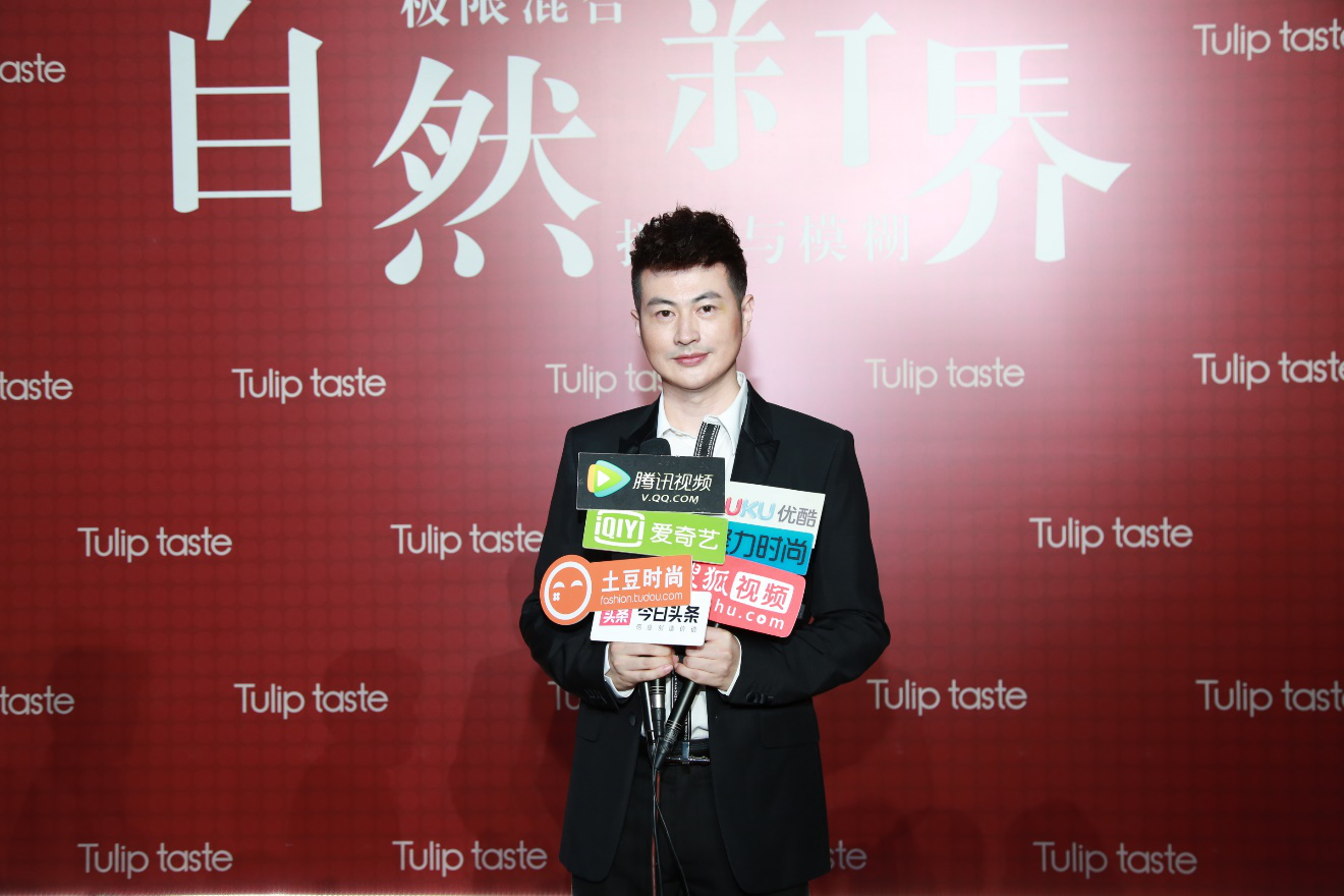 Tulip Taste郁香菲 守正創新 共創百年品牌
