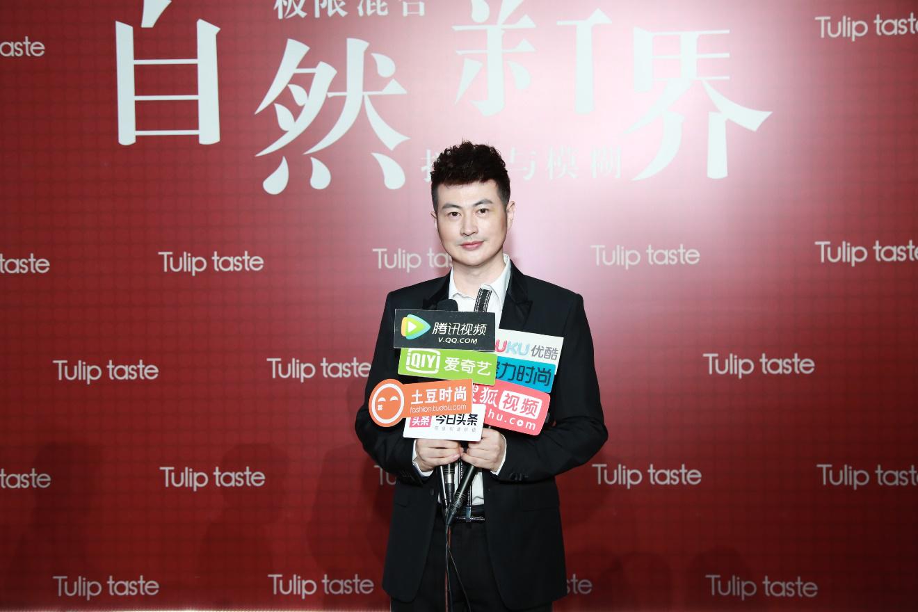Tulip Taste郁香菲 守正创新 共创百年品牌