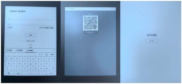 科大讯飞智能办公本_电子记录 语音转译速记员