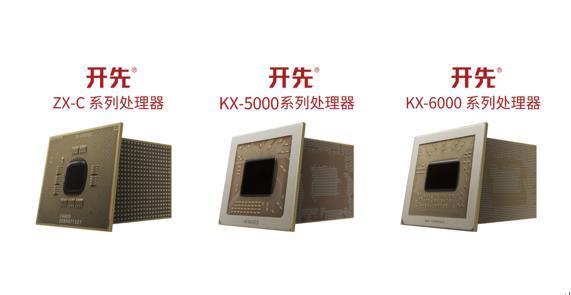 兆芯详解国产x86处理器:性能提升50% 能效比提升2倍的照片 - 1