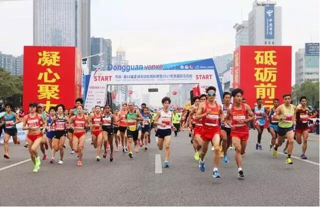 定了!亚马、莞马12月22日开跑,是东莞体育大年的收官之作
