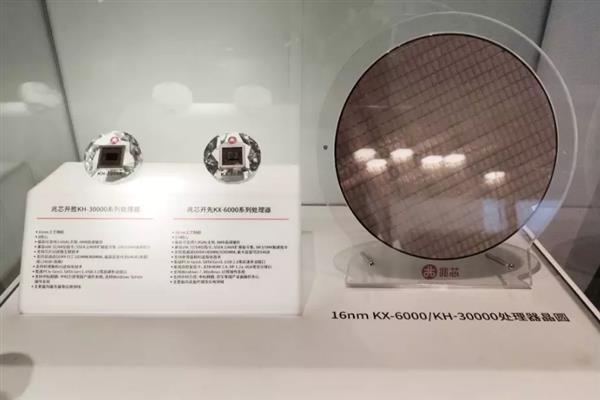 兆芯详解国产x86处理器:性能提升50% 能效比提升2倍的照片 - 3