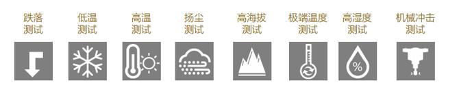 惠普战X超薄商务本_机身轻薄 性能强大 安全性强
