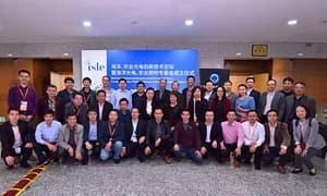 光电协会活动:海洋光电与农业照明技术高峰论坛成功举行