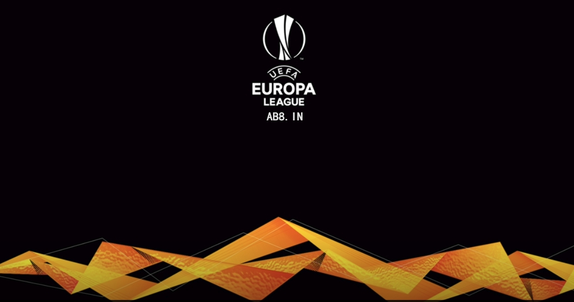 LOVEBET爱博公布欧联杯资格赛第二轮抽签