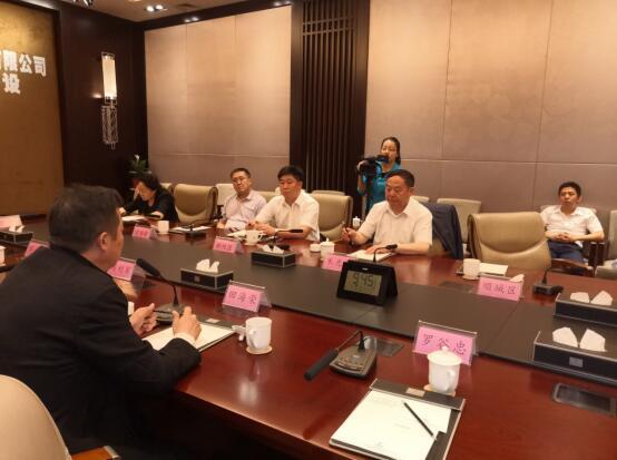 廊桥置业集团与抚顺市签约 将投资10亿元率先建设廊桥项目