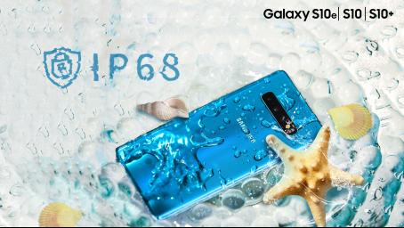 今夏流行尽在掌控 三星Galaxy S10系列烟波蓝新色来袭