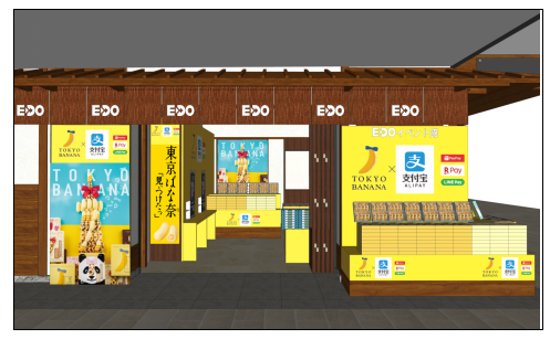 SO COOL!东京香蕉蛋糕冻着吃,羽田机场支付宝就能买