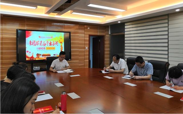 四川民生新闻网