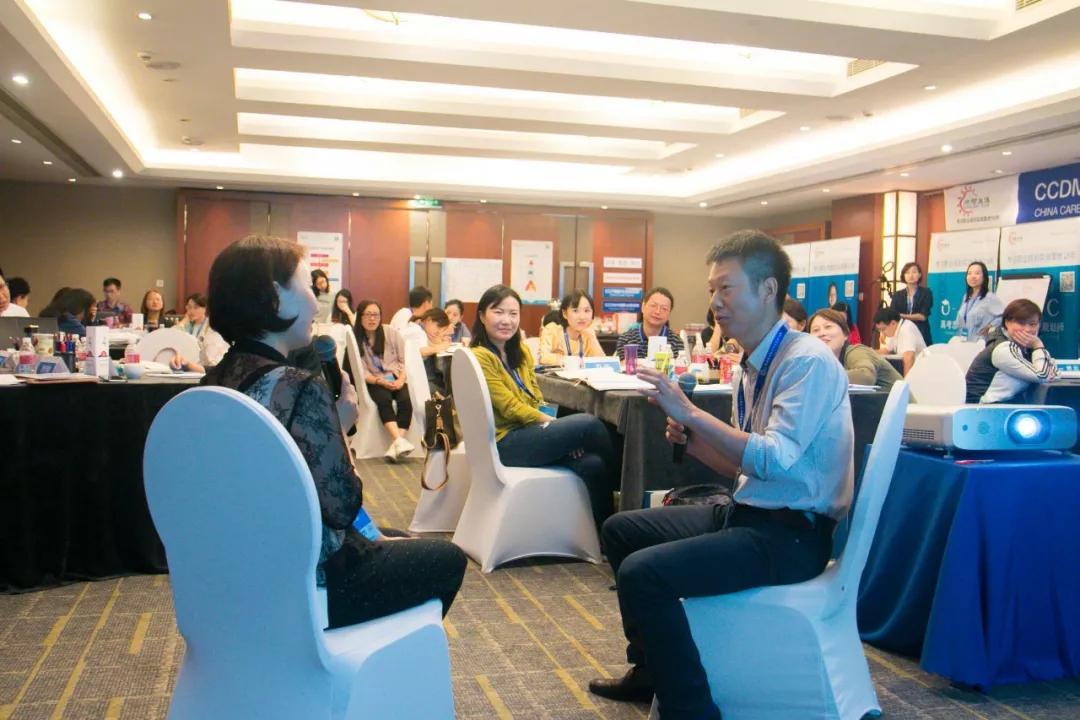 CCDM中国职业规划师课程模拟练习