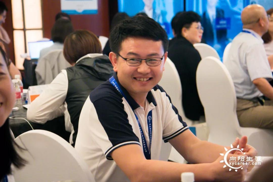 第63期CCDM中国职业规划师课程