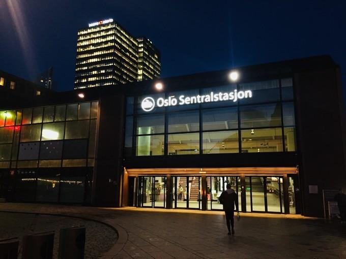 奥斯陆中央车站