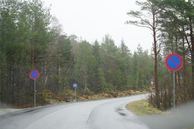 抵达Preikestolen Mountain Lodge之前一段全程禁止停车的盘山路