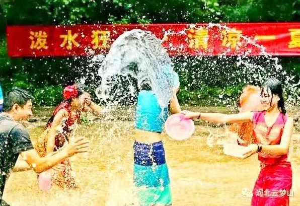 邢台云梦山泼水节:泼出正能量 引领好风尚