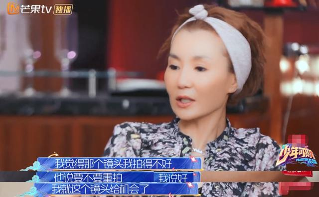 张曼玉重归荧屏自曝频拿影后的秘诀,原来她受张国荣影响那么大