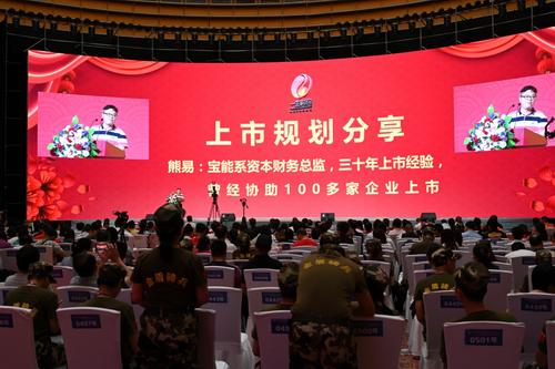 广西一生购购创码科技智能订单引流运算系统创新模式让世人瞩目-中国传真