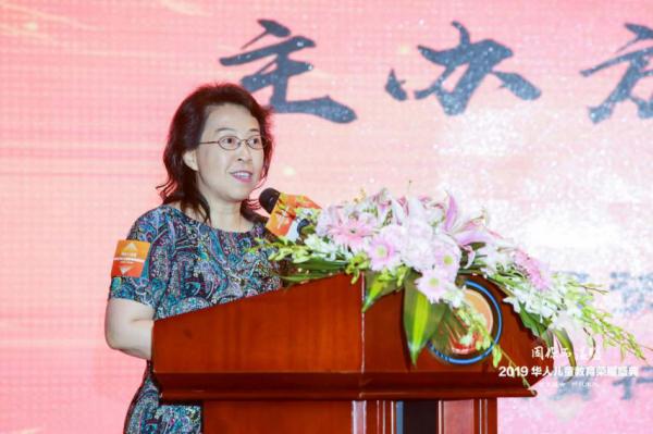 2019华人儿童教育荣耀盛典在京举办,瑞思英语斩