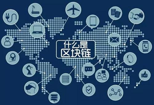 新时代区块链技术 国产密码平台聚龙链的应用