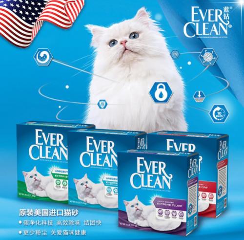 猫砂也有黑科技:不是每一款膨润土猫砂都叫EverClean蓝钻