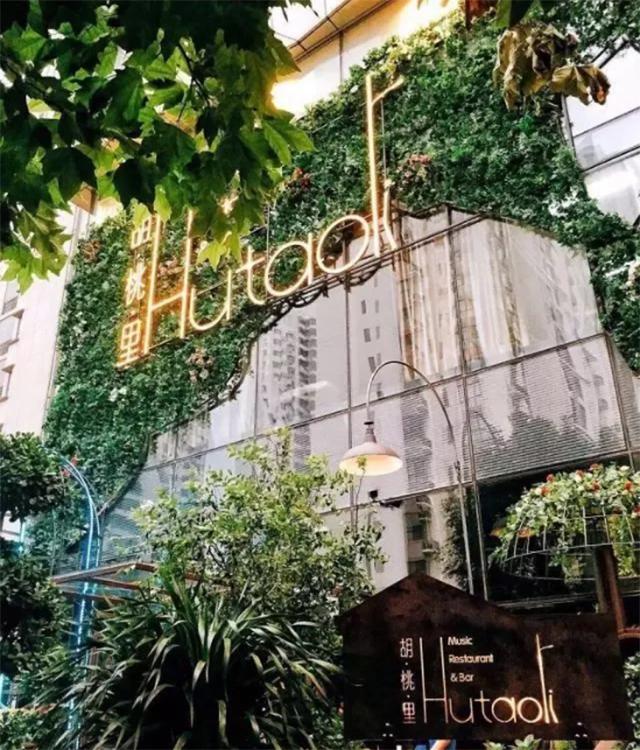 餐厅招牌招牌设计