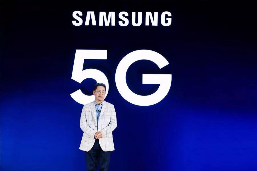 三星5G先锋计划:0元起抢先换5G