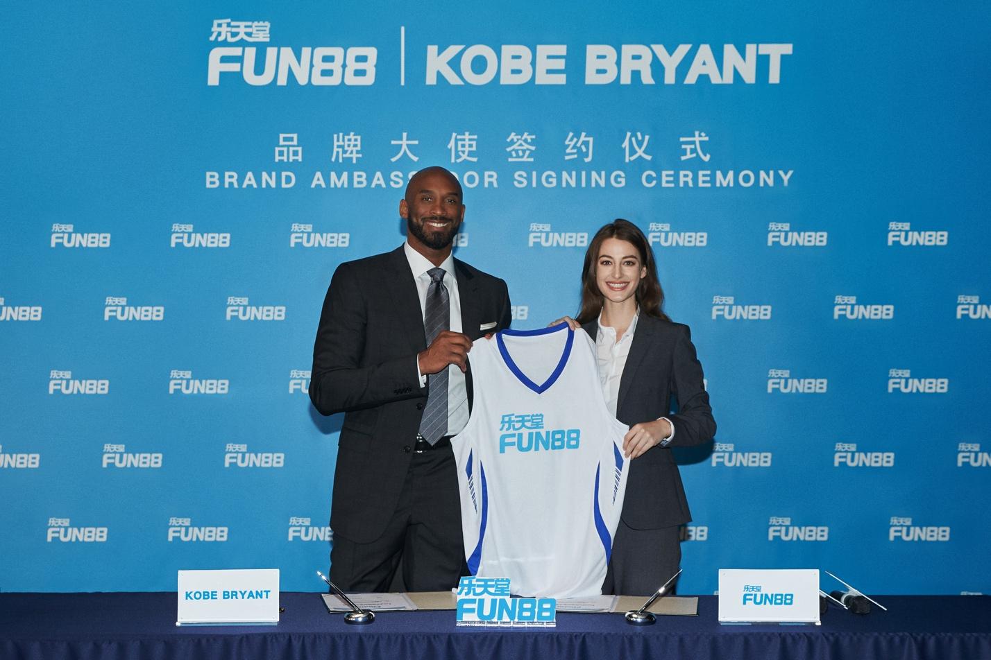 传奇巨头携手 篮坛巨星科比·布莱恩特首度成为乐天堂代言人