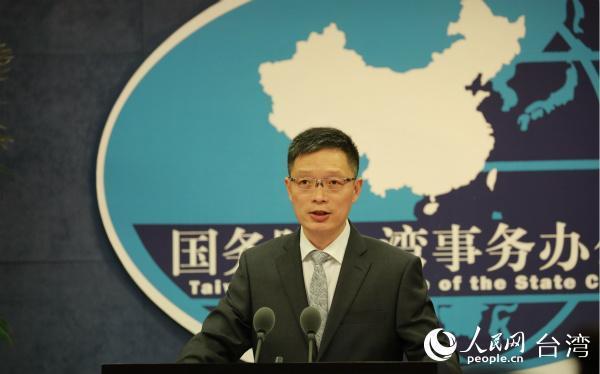 """郭台铭称不会将""""一国两制""""作为选项 国台办回应"""