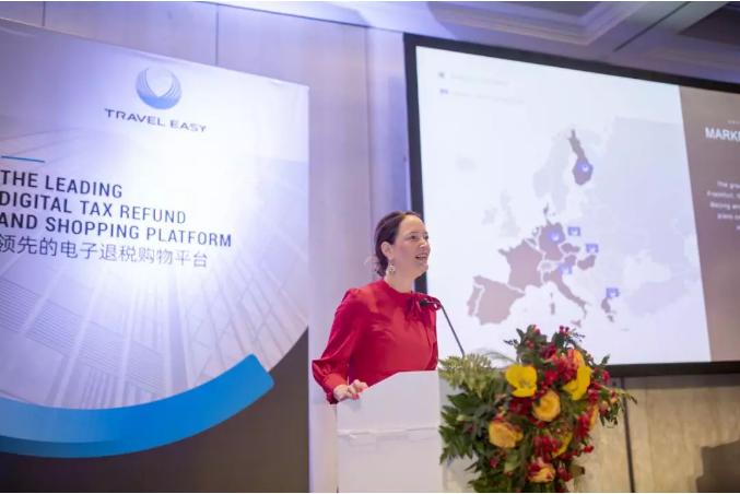 2019第五届欧洲旅游及品牌慕尼黑峰会圆满召开