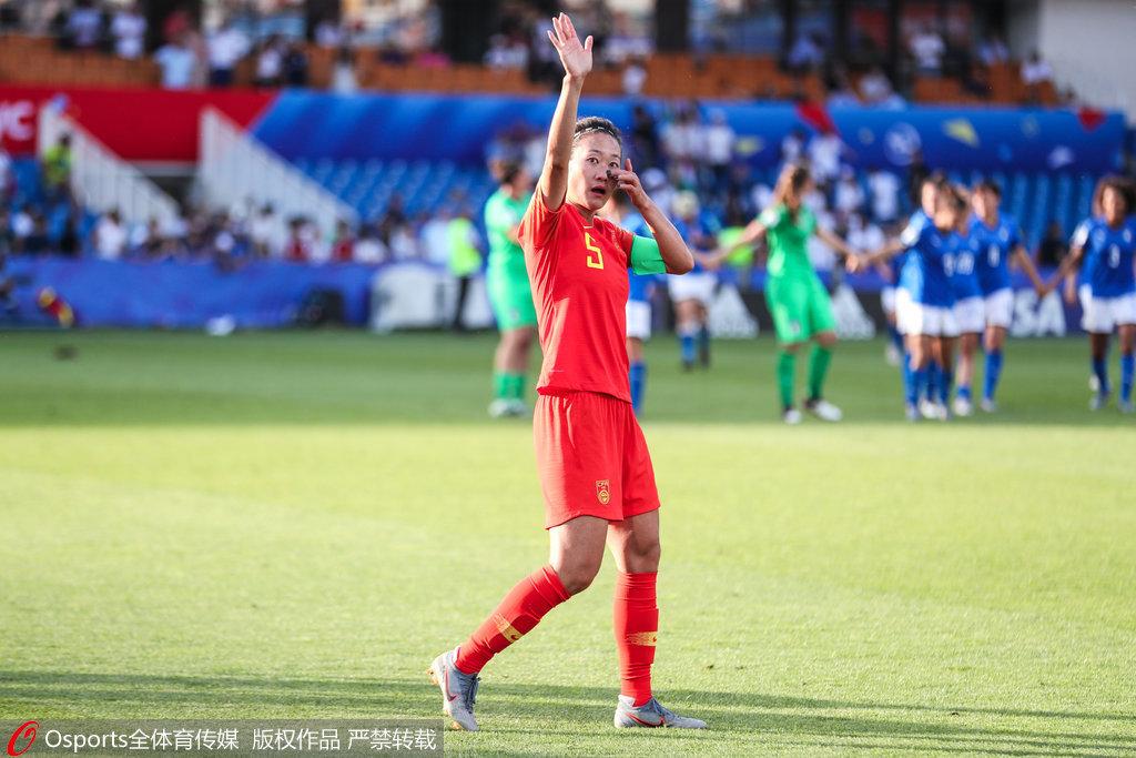 中国女足众将赛后谢场 队长吴海燕擦拭泪水图2