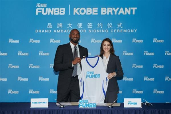 传奇巨头携手 篮坛巨星科比·布莱恩特成为线上体育品牌代言人