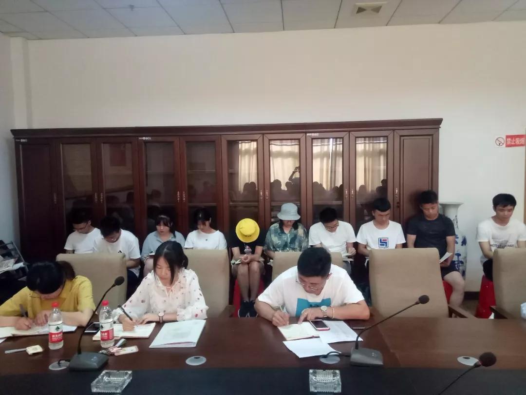 武汉工程大学继续教育学院学生党支部召开六月份学生党支部组织生