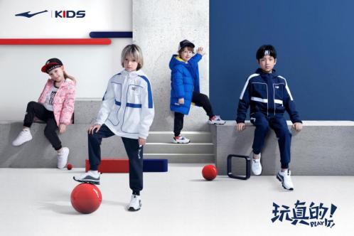 """""""认真""""定义儿童新运动 鸿星尔克儿童品牌6.26在厦门全新启航"""