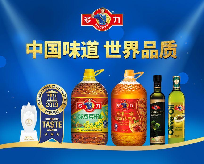 """多力小榨浓香菜籽油征服世界味蕾,夺得""""水晶风味奖""""升级荣耀!"""