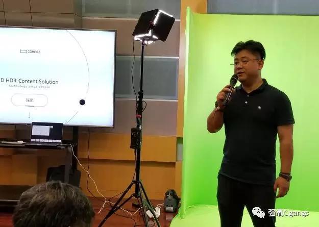 强氧&深圳广播电影电视集团|超高清HDR内容实现活动圆满落幕