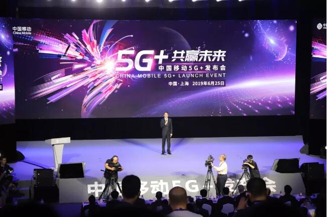 """中移物联网:""""5G+物联网""""走红2019MWC上海"""